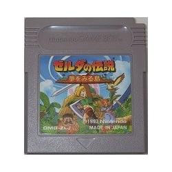 The Legend of Zelda: Link's Awakening Game Boy japan plush