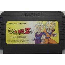 Dragon Ball Z Gaiden: Saiyajin Zetsumetsu Keikaku / Side Story: Plan to Eradicate the Saiyans Famicom