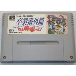 Sotsugyou Bangai Hen: Nee Mahjong Shiyo! Super Famicom japan plush