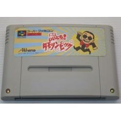 Waratte Iitomo! Tamorin Pick Super Famicom japan plush