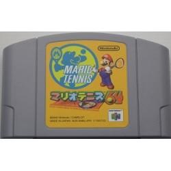 Mario Tennis 64 Nintendo 64 japan plush