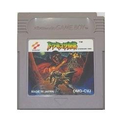 Dracula Densetsu / Castlevania: The Adventure Game Boy japan plush