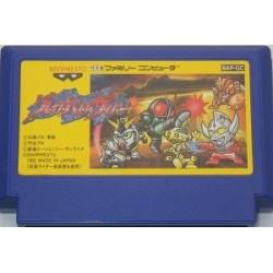 Great Battle Cyber Famicom japan plush