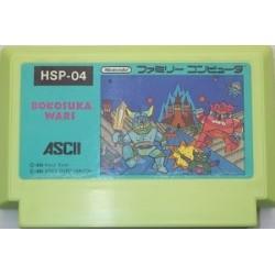 Bokosuka Wars Famicom japan plush