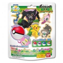Oeuf Surprise Pokemon japan plush