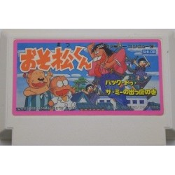 Osomatsu-kun: Back to the Me no Deppa no Maki Famicom japan plush