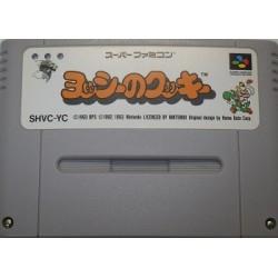Yoshi's Cookie Super Famicom