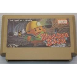 Boulder Dash Famicom japan plush