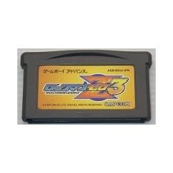 Rockman Zero 3 / Mega Man Zero 3 Game Boy Advance japan plush