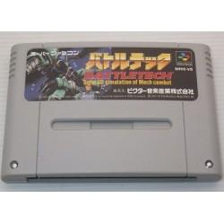Battletech / MechWarrior Super Famicom japan plush