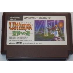 Ultima: Seija e no Michi Famicom japan plush