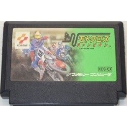 Motocross Champion Famicom japan plush