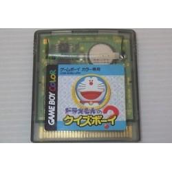 Doraemon No Quiz Boy Game Boy Color japan plush