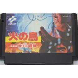 Hi no Tori Hououhen: Gaou no Bouken Famicom japan plush