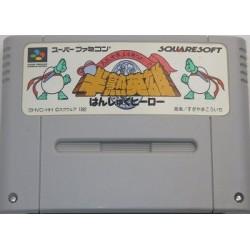 Hanjuku Hero: Aa Sekai Yo Hanjuku Nare Super Famicom japan plush