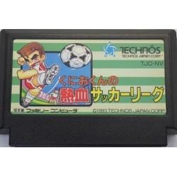 Kunio-kun no Nekketsu Soccer League Famicom japan plush