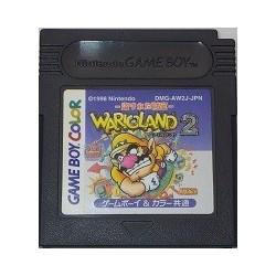 Wario Land 2: Nusumareta Zaihou Game Boy Color japan plush