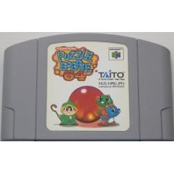 Puzzle Bobble 64 Nintendo 64 japan plush