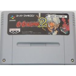 Go Go Ackman 2 Super Famicom japan plush