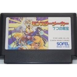 Monster Maker: 7 Tsu no Hihou Famicom japan plush