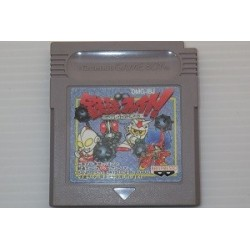 Tekkyu Fight!: The Great Battle Gaiden Game Boy japan plush