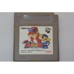 Nettou Garou Densetsu 2: Aratanaru Tatakai Game Boy japan plush