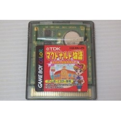 McDonald's Monogatari Game Boy Color japan plush