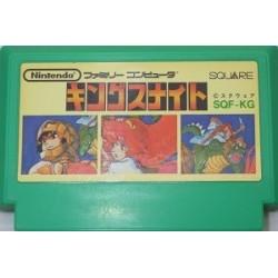 King's Knight Famicom japan plush