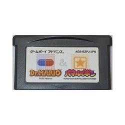 Dr. Mario & Panel de Pon / Dr. Mario & Puzzle League Game Boy Advance japan plush
