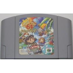 Bakushou Jinsei 64: Mezase! Resort Ou Nintendo 64 japan plush