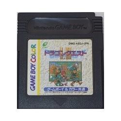 Dragon Quest 1 & 2 Game Boy Color japan plush