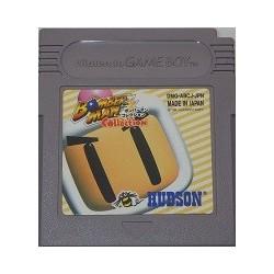 Bomberman Collection Game Boy japan plush