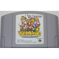 Mario Story / Paper Mario Nintendo 64 japan plush