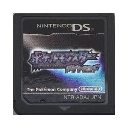Pokémon Diamant Nintendo DS japan plush