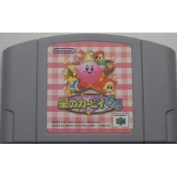 Hoshi no Kirby 64 / Kirby 64: The Crystal Shards Nintendo 64
