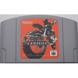 Excitebike 64 Nintendo 64 japan plush