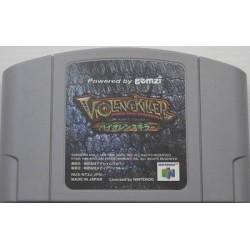 Violence Killer: Turok New Generation / Turok 2: Seeds of Evil Nintendo 64 japan plush