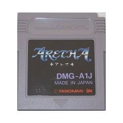 Aretha Game Boy japan plush