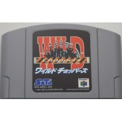 Wild Choppers / Chopper Attack Nintendo 64 japan plush