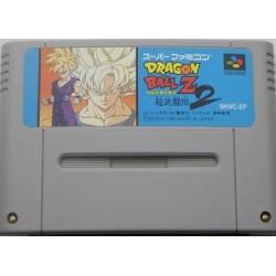 Dragon Ball Z Super Butouden 2 Super Famicom