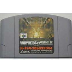 Virtual Pro Wrestling 64 Nintendo 64 japan plush