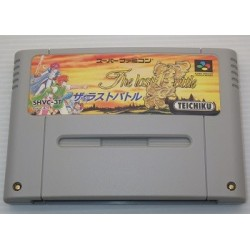 The Last Battle Super Famicom japan plush
