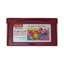Donkey Kong Game Boy Advance japan plush