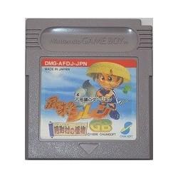 Fushigi no Dungeon: Fuurai no Shiren GB Tsukikage Mura no Kaibutsu Game Boy