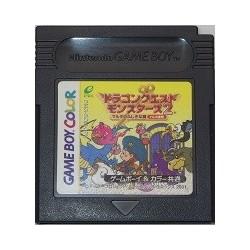 Dragon Quest Monsters 2: Malta no Fushigina Kagi Iru no Tabidachi Game Boy Color japan plush
