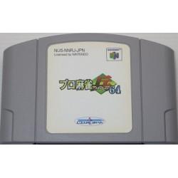 Pro Mahjong Tsuwamono 64 Nintendo 64 japan plush