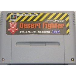 Desert Fighter: Suna no Arashi Sakusen / A.S.P. Air Strike Patrol Super Famicom japan plush