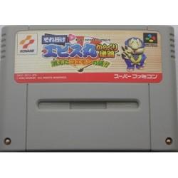 Soreyuke Ebisumaru Karakuri Meiro: Kieta Goemon no Nazo!! Super Famicom japan plush