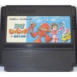 Ninja Jajamaru: Ginga Daisakusen Famicom