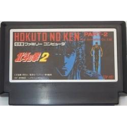 Hokuto no Ken 2: Seikimatsu Kyuuseishu Densetsu Famicom japan plush